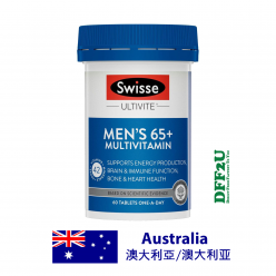 DFF2U Swisse Men's Ultivite 65+ Multivitamin 60 Tablets
