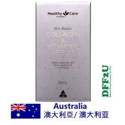 DFF2U Healthy Care胶原蛋白和维生素C美容液30毫升