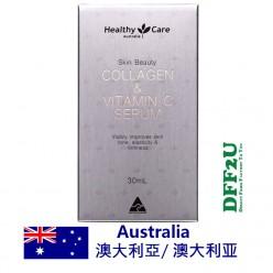 DFF2U Healthy Care Collagen & Vitamin C Serum 30ml