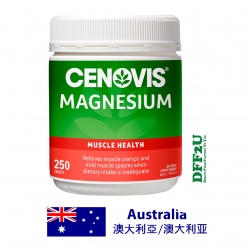 DFF2U Cenovis Magnesium 250 Tablets Value Pack Exclusive Size