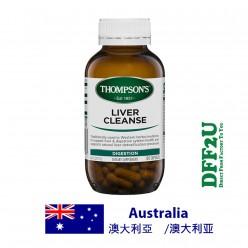 DFF2U Thompson's Liver Cleanse -120 Capsules