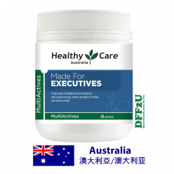 DFF2U Healthy Care Multi Actives Made For Executives 60 Tablets