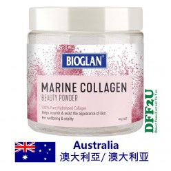 DFF2U Bioglan Marine Collagen Powder 40g