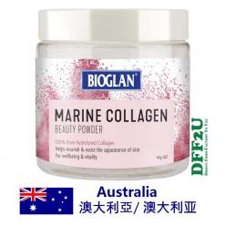 DFF2U Bioglan Marine Collagen Powder 40g
