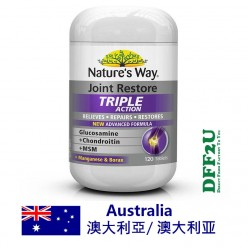 DFF2U Nature's Way Joint Restore Triple Action 120 Tablets