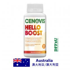 DFF2U Cenovis Hello Boost 60 Tablets - Contains Guarana & Ginseng