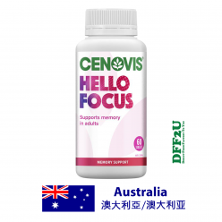 DFF2U Cenovis Hello Focus 60 Tablets - Contains Ginkgo Biloba