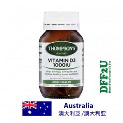 DFF2U Thompson's Vitamin D3 1000IU - 240 Capsules
