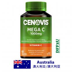 DFF2U Cenovis Mega C 1000mg - Vitamin C - 60 Tablets