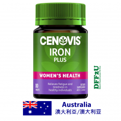 DFF2U Cenovis Iron Plus 80 Tablets