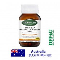 DFF2U Thompson's One-A-Day Organic Olive Leaf - 60 Capsules