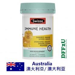 DFF2U Swisse Kids Immune Health 60 Tablets