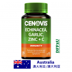 DFF2U Cenovis Echinacea, Garlic, Zinc & C - Contains Vitamin C - 125 Tablets