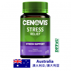 DFF2U Cenovis Stress Relief 60 Tablets