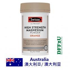 DFF2U Swisse Ultiboost High Strength Magnesium Powder Orange 180g