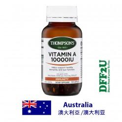 DFF2U Thompson's Vitamin A 10000iu - 150 Capsules