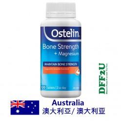 DFF2U Ostelin Bone Strength + Magnesium 120 Tablets