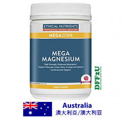 DFF2U Ethical Nutrients Mega Magnesium Powder Raspberry 450g