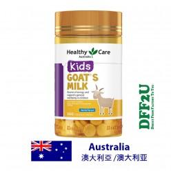 DFF2U Healthy Care Goat Milk Vanilla Flavour Chewable - 300 Tablets