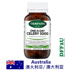 DFF2U Thompson's One-a-day Celery Seed 5000mg 60 Capsules