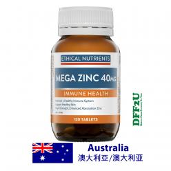DFF2U Ethical Nutrients Mega Zinc 40mg 120 Tablets