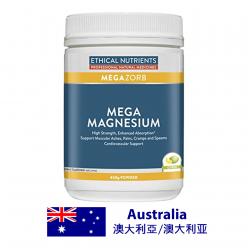 DFF2U Ethical Nutrients Mega Magnesium Powder Citrus 450g