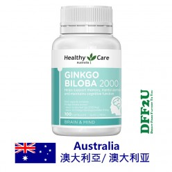 DFF2U Healthy Care Ginkgo Biloba 2000 100 Capsules