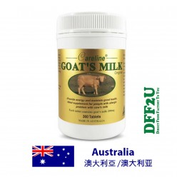 DFF2U Careline Goats Milk - 300 Tablets