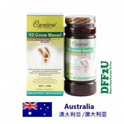 DFF2U Careline NZ Green Mussel + Glucosamine - 180 Capsules