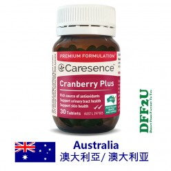 DFF2U Caresence™ Cranberry Plus 30 Tablets