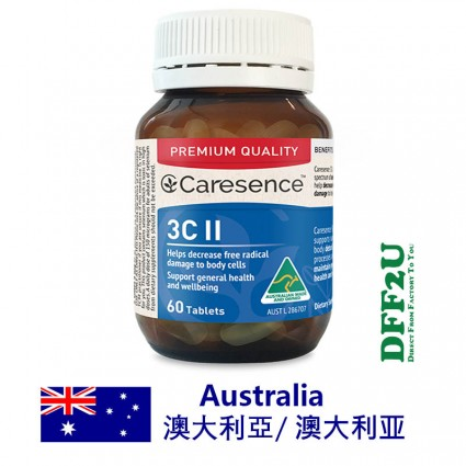 DFF2U Caresence™ 3C II 60 Tablets