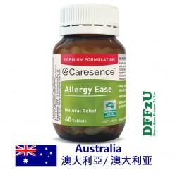 DFF2U Caresence™ Allergy Ease 60 Tablets