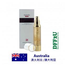 DFF2U Careline 金箔保湿精华素 - 50毫升