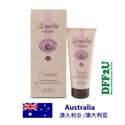 DFF2U Careline Lanolin Hand Cream with Rose Essential Oil and Vitamin E