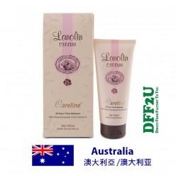 DFF2U Careline Lanolin Hand Cream with Rose Essential Oil and Vitamin E
