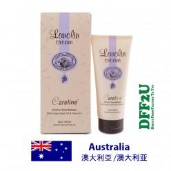 DFF2U Careline羊毛脂护手霜含葡萄籽油和维生素E