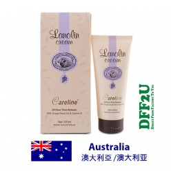 DFF2U Careline Lanolin Hand Cream with Grape Seed Oil