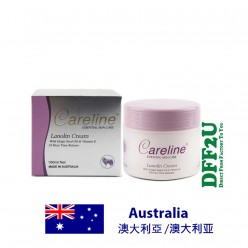 DFF2U Careline Lanolin Cream with Grape Seed Oil & Vitamin E
