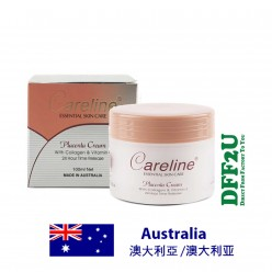 DFF2U Careline Placenta Cream with Collagen & Vitamin E