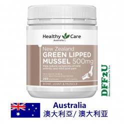 DFF2U Healthy Care New Zealand Green Lipped Mussel - 250 Capsules
