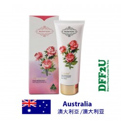 DFF2U Careline 草本日常保湿霜含有天然玫瑰精油