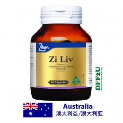 DFF2U ZI LIV为健康的肝脏-60胶囊