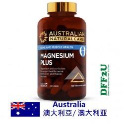 DFF2U Australian NaturalCare Magnesium Plus 100 Tablets