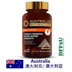 DFF2U Australian NaturalCare Korean Ginseng 500mg Super Strength 50 Capsules