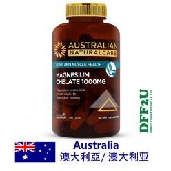 DFF2U Australian NaturalCare Magnesium Chelate 1000mg 90 Tablets