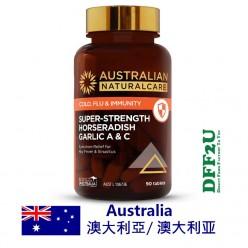 DFF2U Australian NaturalCare Super-Strength Horseradish Garlic A & C 90 Tablets