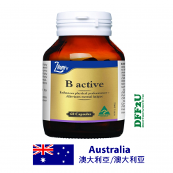 DFF2U Zifam B ACTIVE Stress And Adrenal Support 60 Capsules
