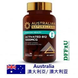 DFF2U Australian NaturalCare Activated B12 1000mcg 90 Tablets