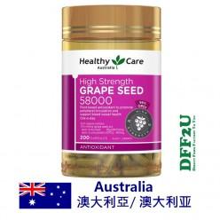 DFF2U Healthy Care Grape Seed 58000mg 200 Capsules