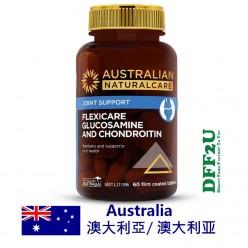 DFF2U Australian NaturalCare Flexicare Glucosamine and Chondroitin 60 Tablets